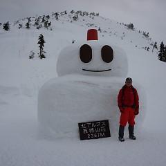 U氏が厳冬の西穂高岳へ登坂するとの画像