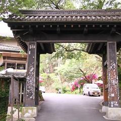 金峯山寺黒門の画像