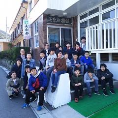 高月柔道スポーツ少年団の画像