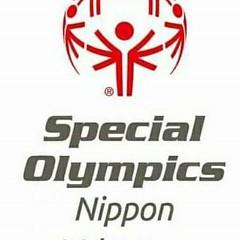 スペシャルオリンピックスの画像