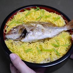 お料理の画像