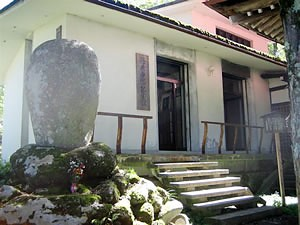 【画像】篠原無然記念館(しのはらぶぜんきねんかん)