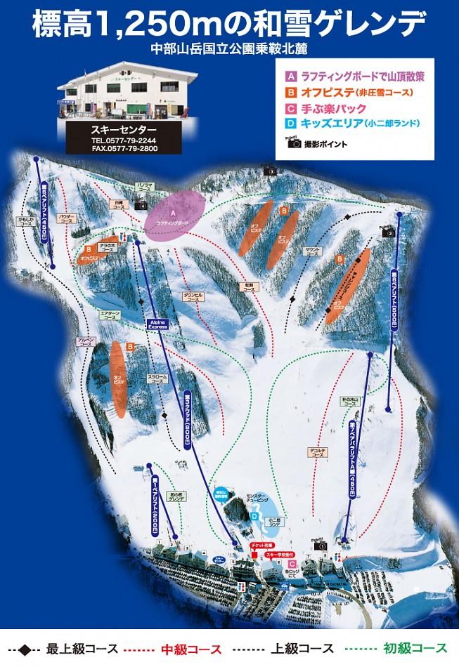 【画像】12月16日(土) ほおのき平スキー場オープン