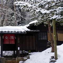【サムネイル画像】平湯民俗館冬期営業について