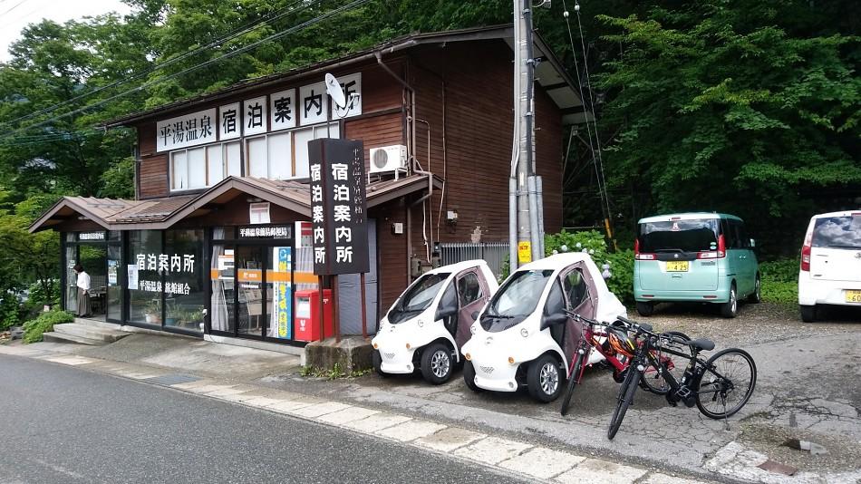 【画像】奥飛騨モビたび&チャリたび平湯温泉案内所でレンタル開始