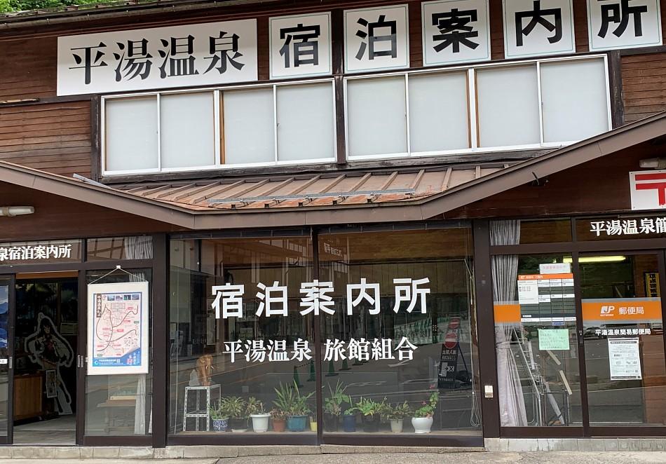 【画像】7月1日 温泉むすめ「平湯みつば」缶バッチ販売開始