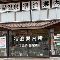 【サムネイル画像】7月1日 温泉むすめ「平湯みつば」缶バッチ販売開始