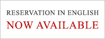 RESERVATION IN ENGLISH NOW AVAILABLE